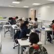 école iféa